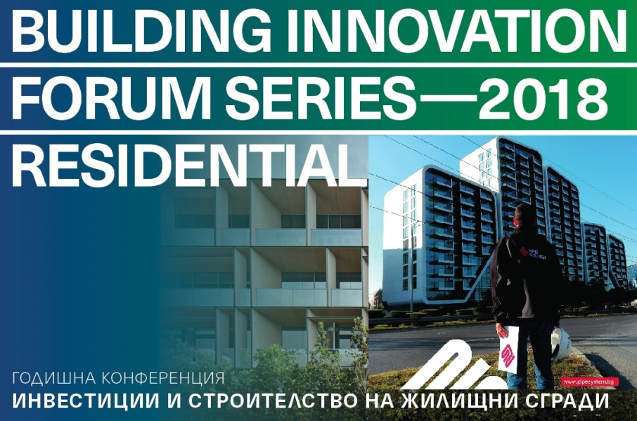 BUILDING INNOVATION FORUM SERIES 2018: RESIDENTIAL